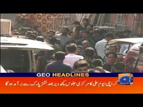 Geo Headlines - 01 PM  27-May-2019
