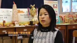 Publication Date: 2018-04-23 | Video Title: 佛教慧因法師紀念中學全新宣傳片2018