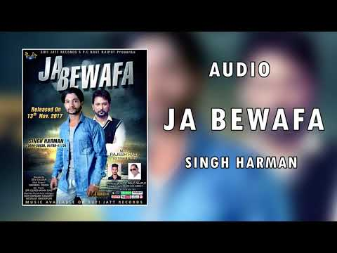 Ja Bewafa (Audio) || Singh Harman || Sufi Jatt Records || Latest Punjabi SOngs 2017