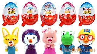 Sing along Pororo Baby Karaoke Toy Learn Colors Super Surprise Kinder Joy Egg Toys Baby Finger Song