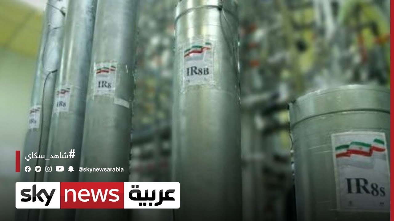 ct إيران..واشنطن تهدد طهران برد مناسب في حال منعت دخول المفتشين  - نشر قبل 31 دقيقة