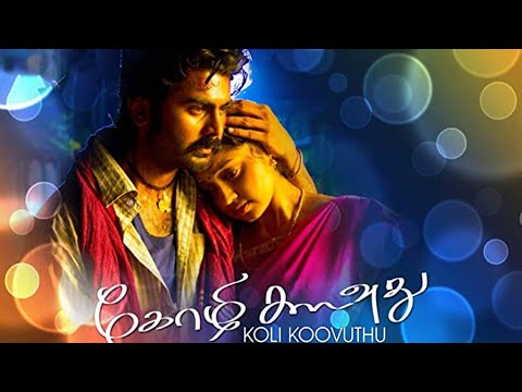 Tamil Superhit Romantic Movie - Kozhi...