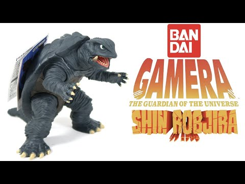 Bandai Movie Monster Series: Gamera (1995) *2020 Version* | Figure Review