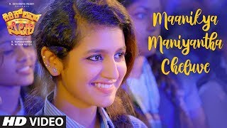 Maanikya Maniyantha Cheluve Video Song | Kirik Love Story Video Songs | Priya Varrier, Roshan Abdul