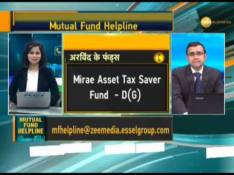 Mutual Fund Helpline: Solve all your mutual fund related queries, 12th February, 2019