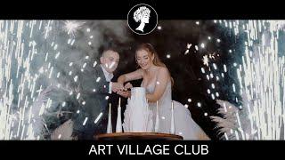 Wedding clip / Art village club / www.spiridonov.video