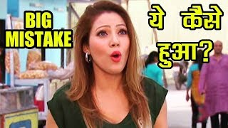 Repeat youtube video Big Mistake in Taarak Mehta Kaa Oolta Chashmah - Babita T-shirt