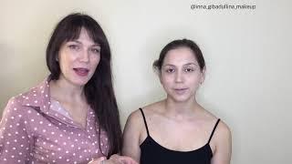 Урок макияжа дневной макияж makeup
