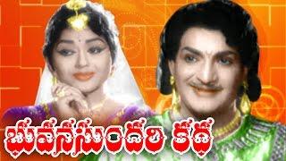 Bhuvana Sundari Katha Telugu Full Movie || Ntr Movies || DVD Rip..