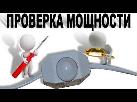Электрогрелки в интернет-магазине дешевле нет, купить электрогрелки по лучшим ценам с гарантией: ☎ (057)7-840-840 доставка по харькову, киеву, одессе, днепру, донецку, львову и другим городам украины.