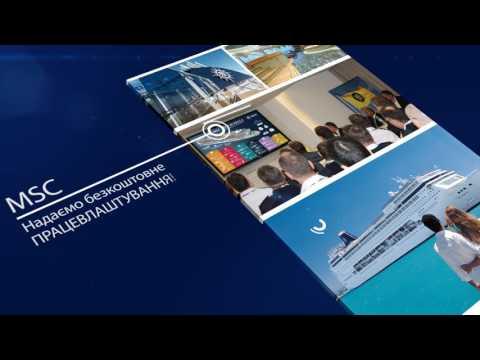 MSC Crewing Services - Работа на кризных судах