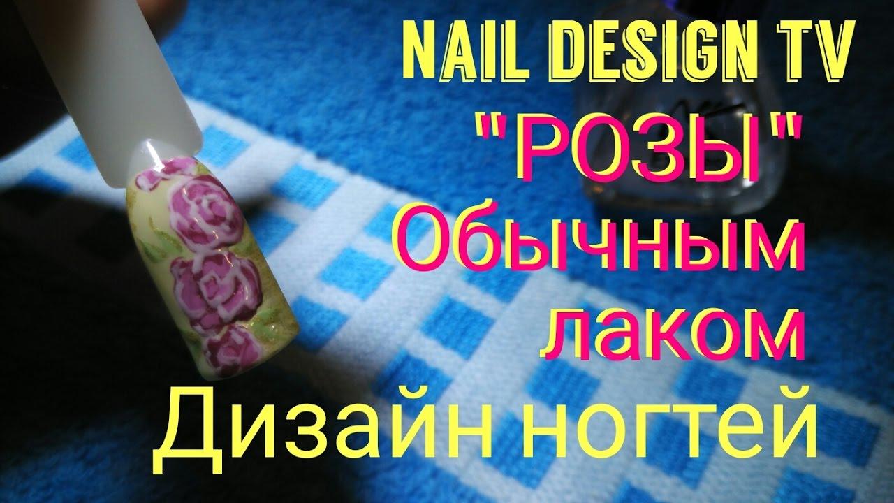 Простой Рисунок Дизайн Роз