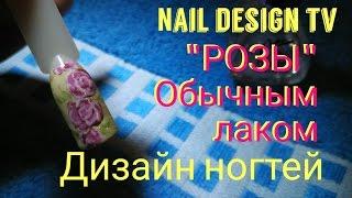 Простые рисунки +на ногтях обычным лаком.  Дизайн ногтей