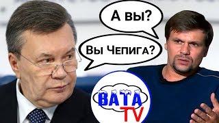 Как Боширов Героем России Чепигой оказался