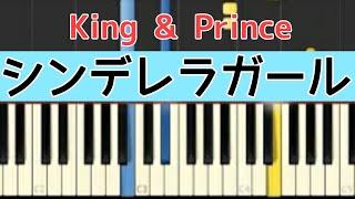 【ピアノ】シンデレラガール / King & Prince  (ドラマ『花のち晴れ~花男 Next Season~』主題歌) /pianomigite thumbnail