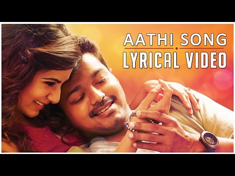Aathi - Full Song with Lyrics - Kaththi