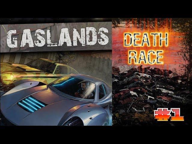 Gaslands #1: Death Race