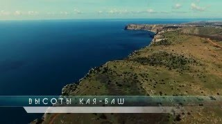 видео Севастополь Республика (Крым область)