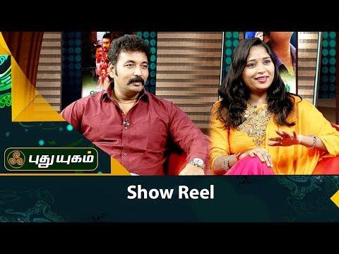 Vayakattu Mappillai Movie Team Interview in Showreel | 24/12/2017 | Puthuyugamtv