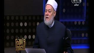 #والله_أعلم | هل هناك ناسخ ومنسوخ في القرآن والسنة ؟ | الجزء الثاني