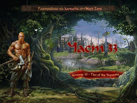 Маг в партито! | Konung 3 - part 33 (Магус) |