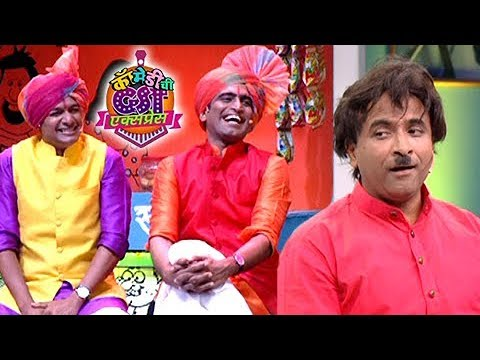 comedychi gst express performances by actors kamalakar satpute youtube. Black Bedroom Furniture Sets. Home Design Ideas
