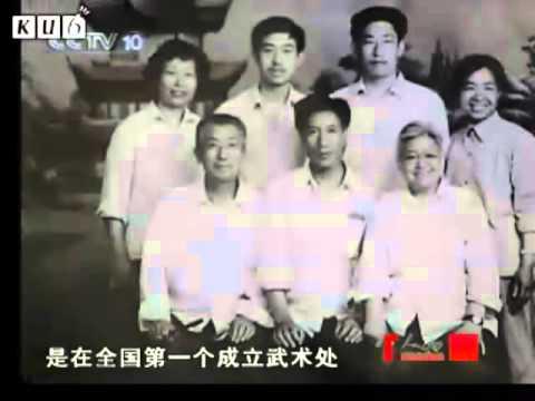 Chenjiagou.