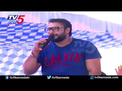 Live : Sumalatha Mandya Rally Darshan And Yash Joins Mrs.RebelStar   TV5 Kannada