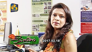 Liya Sewana - 18th February 2017