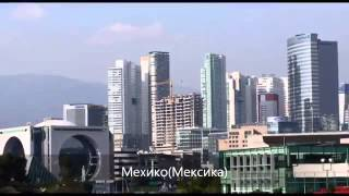 видео Авиабилеты Киев - Йоханнесбург