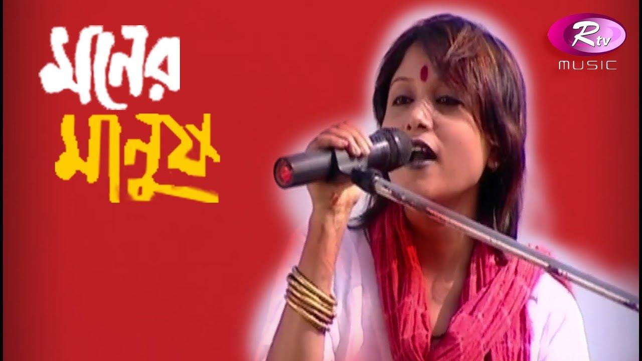 Moner Manush by Sumi | মনের মানুষ । লালন ব্রান্ড | Lalon Brand | Rtv Music | Rtv