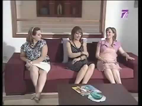 choufli hal 2008