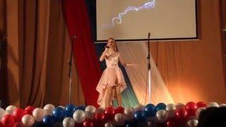 Анастасия Волгунова - Стала Сильней (cover Алиса Кожикина)