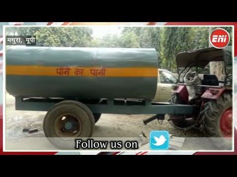 पानी के टैंकर से शराब बरामद - Wine recovered from water tanker in Mathura