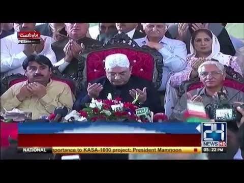 PPP Co- chairman Asif Zardari addressing in Peshawar | 24 News HD