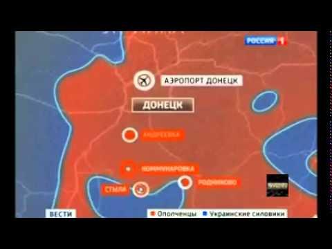 МОЛНИЯ! Ополченцы продолжают НАСТУПАТЬ! Карта Боевых Действий на Донбассе на утро 03 09 2014