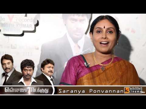 Saranya Ponvannan Interview for Ennamo Nadakkudhu
