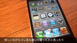 iPhone4S LCD Bug. 液晶明滅の初期不良