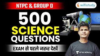 RRB NTPC \u0026 Group D | 500 Science Questions by Neeraj Jangid
