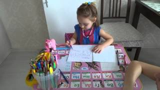 Детский канал Мисс София и первый урок письма