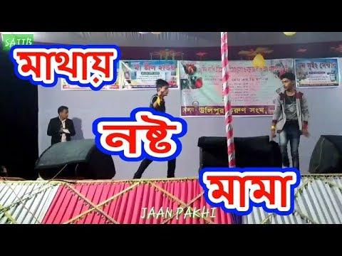 Toka Diya Ci Dil Dil Dil (video Dance) Dancer Arman And Tarak Live At Ulipur.