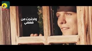 اغنية اوعدوني- حمزة نمرة  Ew3edoni -Hamza Namira   كلمات الأغنية