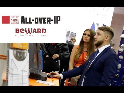видео: all over ip 2015, обзор выставки, beward
