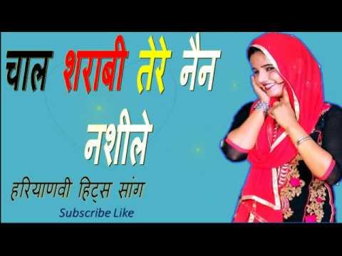 Chal Sarabi Tere Nain Nasile   चाल शराबी तेरे नैन नशीले   Haryanvi Dance 2018