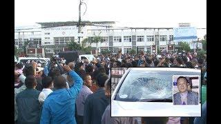 News - Sarad Gauchan ko Hatya | अध्यक्ष शरद गौचनको गोली हानी हत्या, हत्याको विरोधमा प्रदर्शन