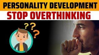 How to Stop Overthinking | Sochna kam kaise kare | Overthinking kam kaise kare