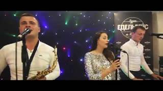Гурт Едельвейс м Дрогобич live