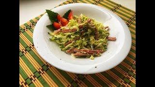 """Салат """"Быстро и вкусно"""" с пекинской капустой"""
