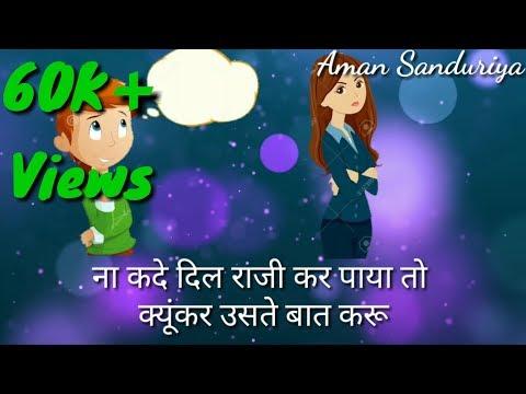 Chocolate Haryanvi Song Status | Anjali Raghav, Arun Tomer | Latest Haryanvi Songs 2018 |