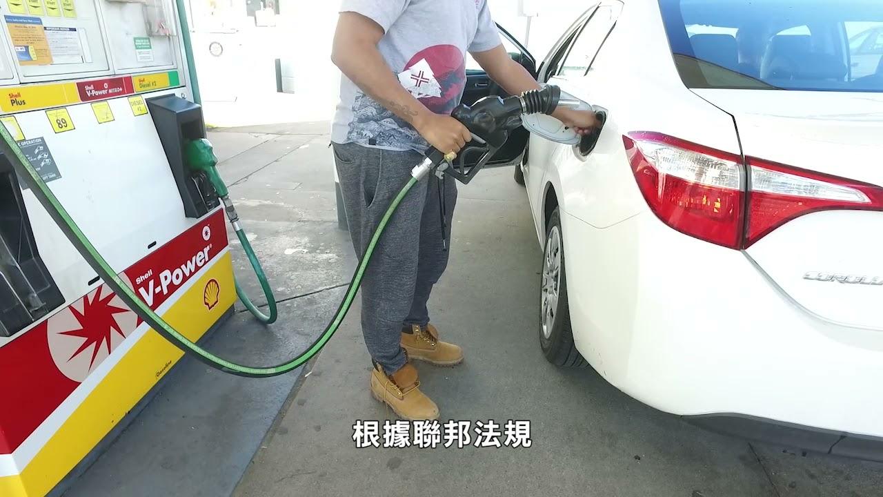 【天下新聞】全國: 汽油價格再次上漲至平均每加侖3.02元